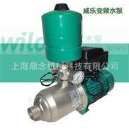 威乐水泵多级单试压泵分段式多级离心泵现货