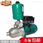 进口威乐MHI203喷射泵式加压泵家用全自动静音增压泵