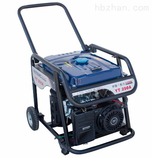 便携式250A自发电电焊机