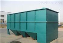 磷化废水处理设备图