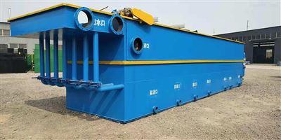 RCXD-1宜威生活污水处理装置