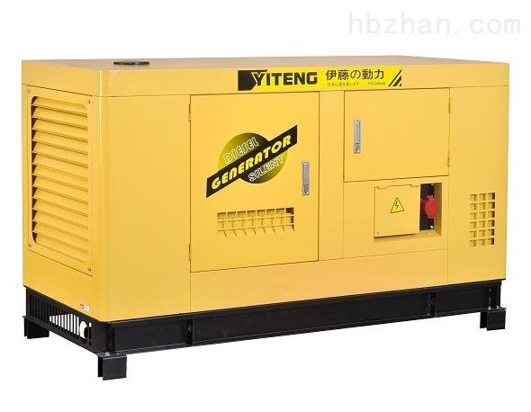 75kw停电自启动柴油发电机