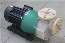 CQB-F型氟塑料磁力离心泵
