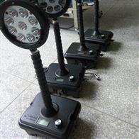 YJ2350强光防爆泛光灯大功率工作灯