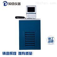 高精度智能低溫恒溫槽生產廠家-10~99℃