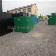 30t/d农村生活污水处理成套设备