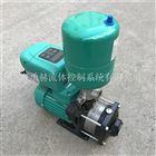 变频恒压节能不锈钢冷热水增压泵