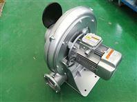 TB-150-10吹膜风机塑料机械配套涡轮泵