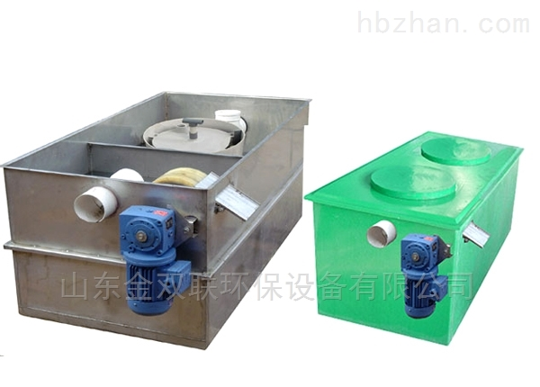 基本型火锅店油水分离器