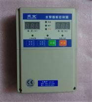 单相泵宝水泵控制器220V 0.75-2.2kw适用
