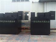 岳阳市社区生活污水处理设备的维护与保养