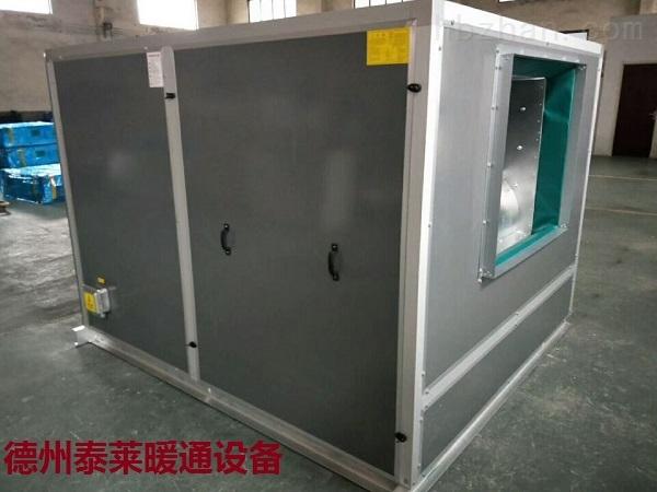 银川西安榆林延安铜川咸阳ZK-60组合式空气处理机组
