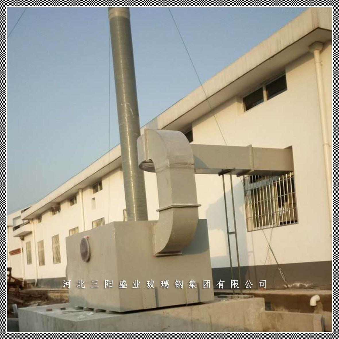 活性炭工业废气吸附装置