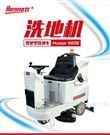 重庆驾驶式大型洗地机