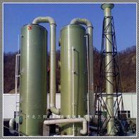 BJS玻璃钢净化塔产品报价