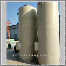 硫酸氣淨化塔