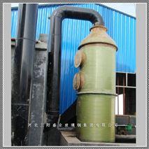 氮氧化物淨化塔廠家報價