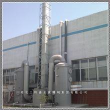 BJS酸雾废气净化吸收塔