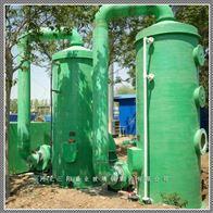 氮氧化物废气处理塔
