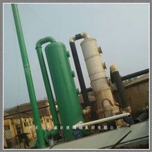 BJS铅尘处理塔厂家