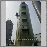 高压隧道窑双碱法脱硫塔