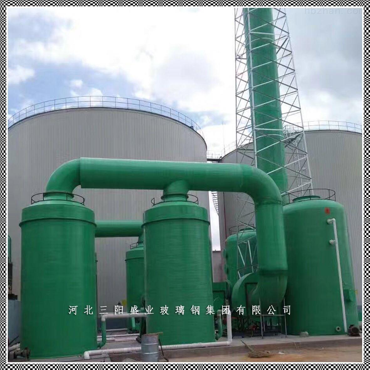 优质气液分离器除沫器