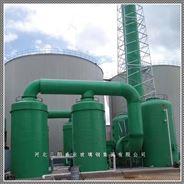 優質氣液分離器除沫器