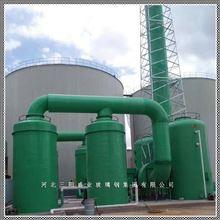 FQ优质气液分离器除沫器