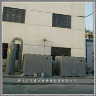 YHWFL活性碳纖維廢氣吸附裝置凈化塔廠家