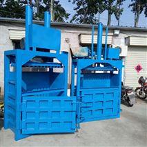河南立式打包机厂家80型废品废料液压捆扎机