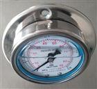 嵌装不锈钢压力表精度等级,接头螺纹