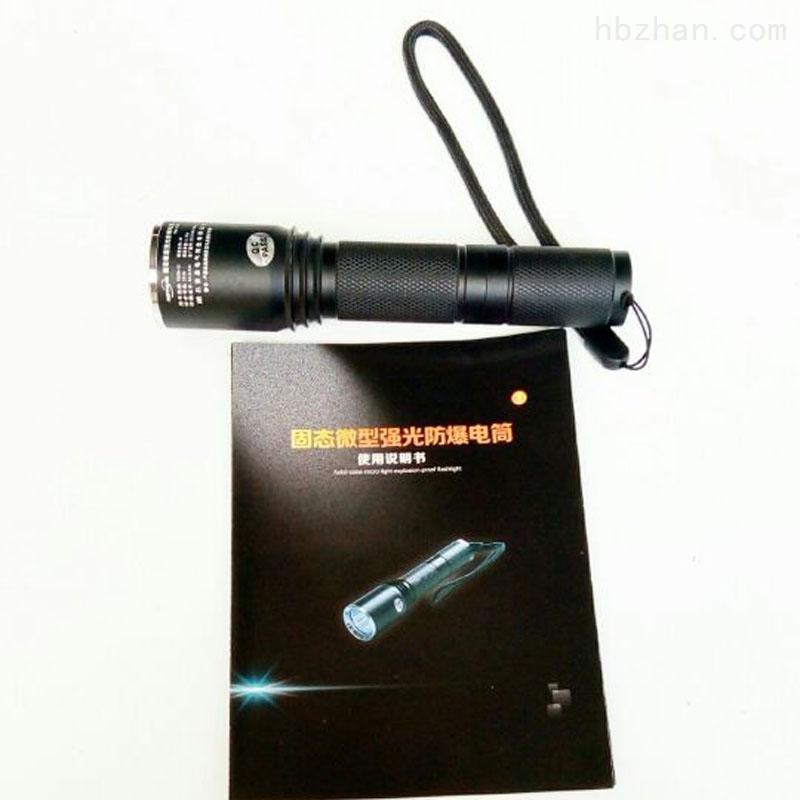 TZ1160微型强光防爆手电筒