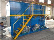 aj-10医院污水处理设备