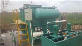 食品污水高效气浮机