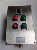 不锈钢304粉尘防爆防腐操作柱2灯2钮几多钱