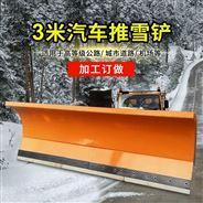 环卫清雪铲|全新清雪板保质保量