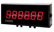 magtrolRS212信號轉換器