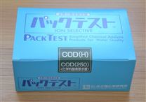 WAK-CODH日本共立水質測試盒