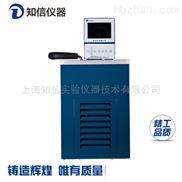 知信儀器廠家ZX-20C低溫浴槽雙溫度探針