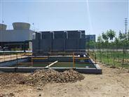循环水活性砂过滤器