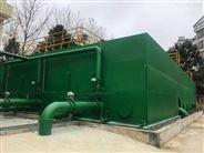 SK循环水活性砂一体化净水器