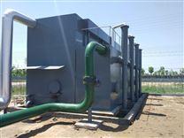 SK循环水一体化净水器V