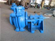 江西3/2C-AH渣漿泵配件