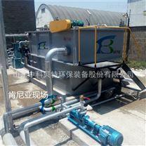 溶气气浮机屠宰场污水处理设备出水达标排放