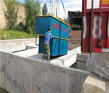 RBF平流式溶气气浮机 占地面积小处理污水量大