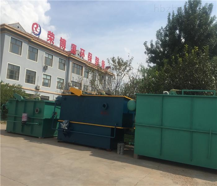 纸箱厂印刷厂油墨废水处理设备
