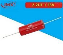 音响滤波分频电容器2.2uf