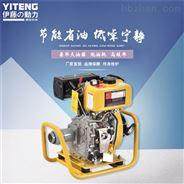 YT20DP-W2寸柴油机污水泵