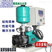 变频恒压供水设备恒压水泵