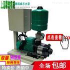 进口威乐MHIL804智能增压变频电动不锈钢变频水泵